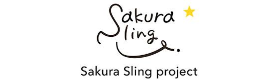 株式会社Sakura Sling project